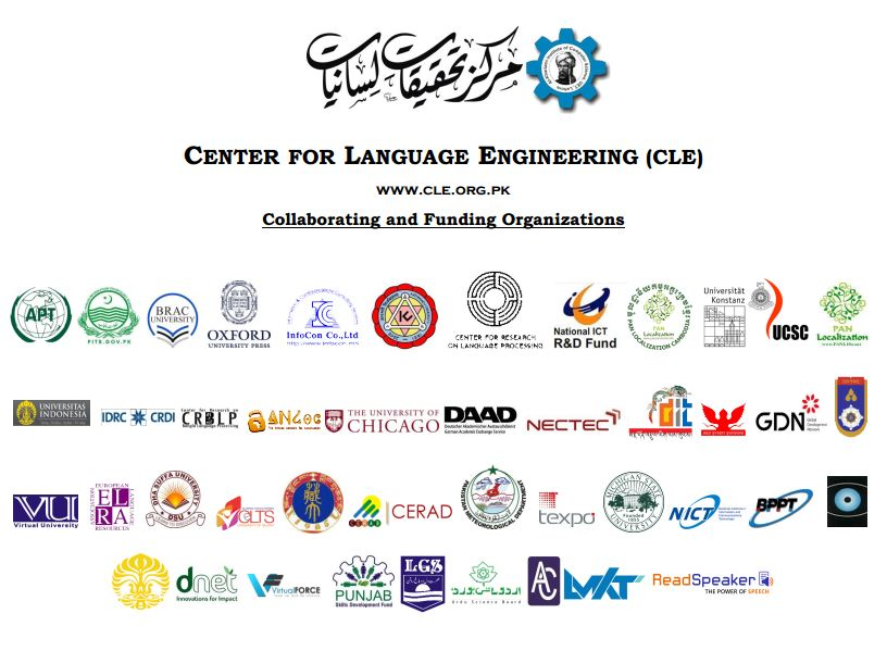 Center for Language Engineering